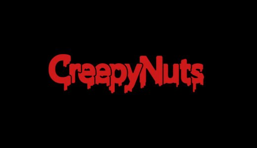 【radiko】Creepy Nutsのラジオはやっぱり面白い。