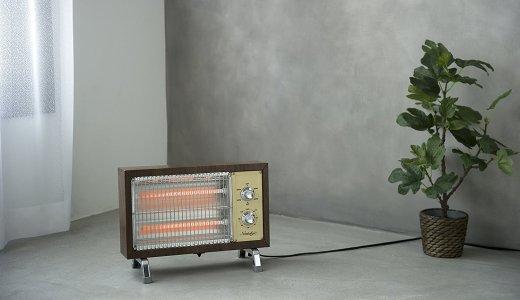 お洒落なデザインの電気ストーブ6選